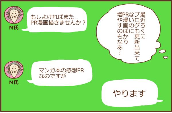 【PR】漫画 リトル・ロータスを読んで