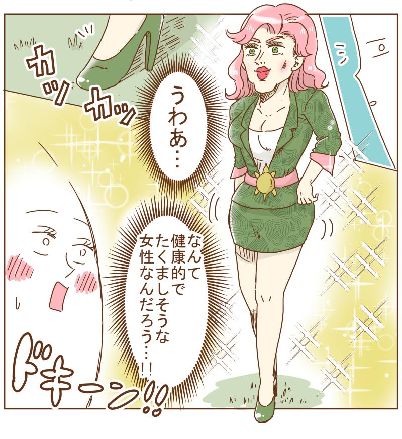 すっぽんこまち漫画ラフ2