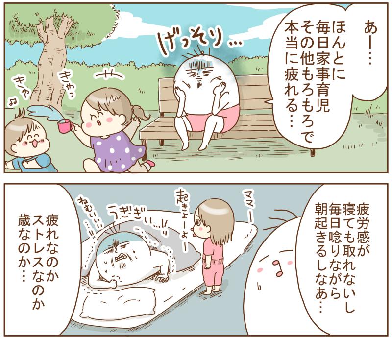 すっぽんこまち漫画ラフ1
