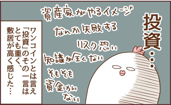ブログイラスト291
