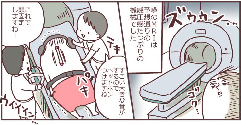 ブログイラスト69