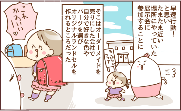 ブログイラスト229