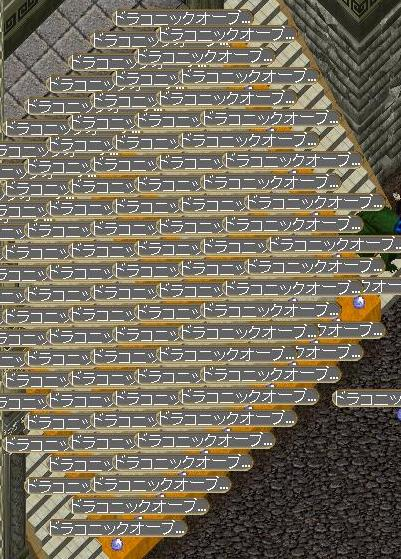 階段オーブ2