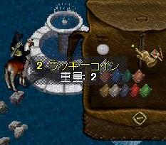 2コイン1