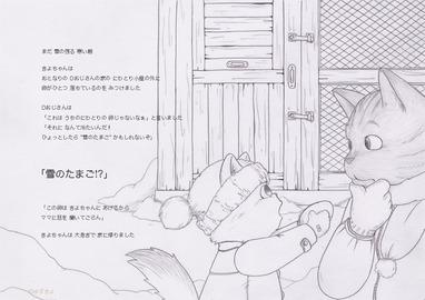 yuki原-01