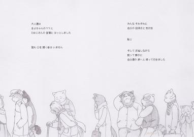 yuki原-12