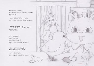 yuki原-13