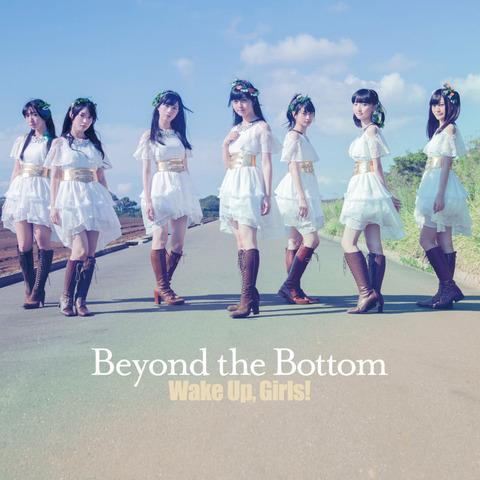 Beyond the Bottom