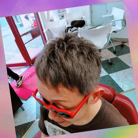 deco_2019-06-24_08-39-47