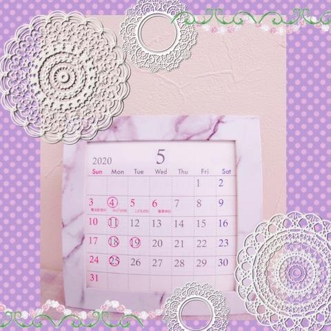 deco_2020-04-26_15-22-08