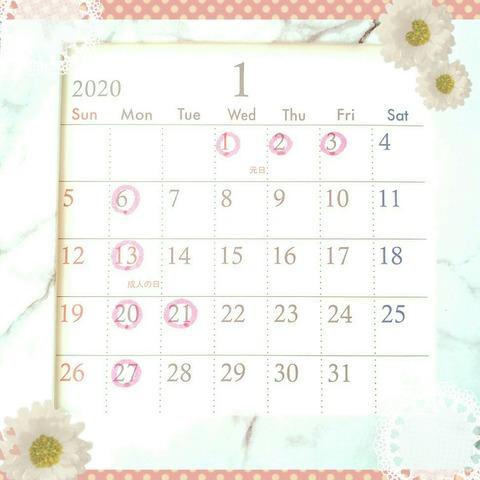 deco_2019-12-10_08-24-28