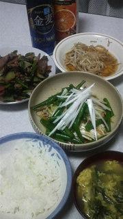 090528夕飯