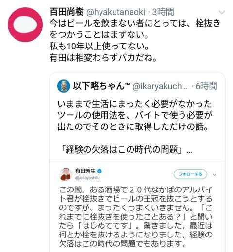 ありた (1)