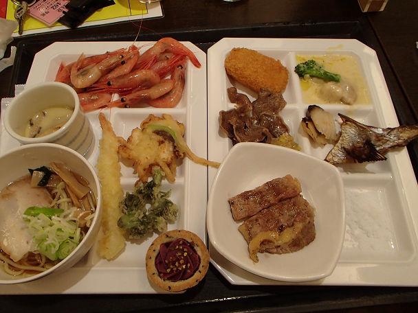 8食べたもの (4)s