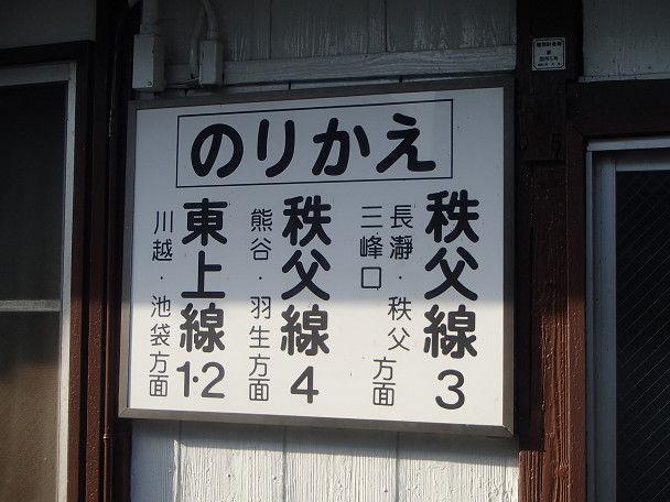 16 (8)