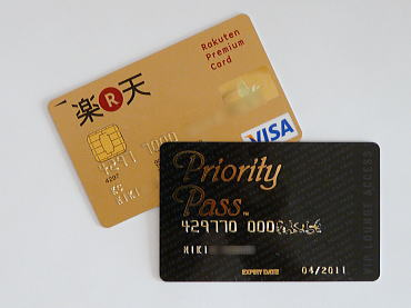 rakutengoldcard_1
