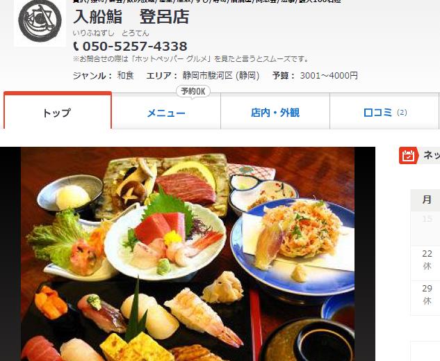 飲み会7 寿司屋