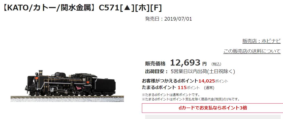 C57 1