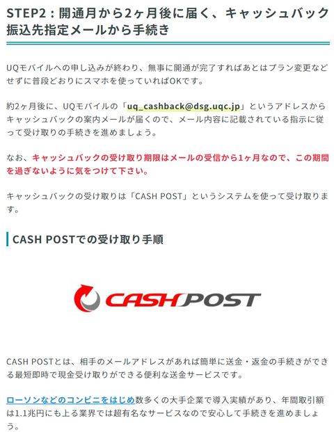 UQ CASH