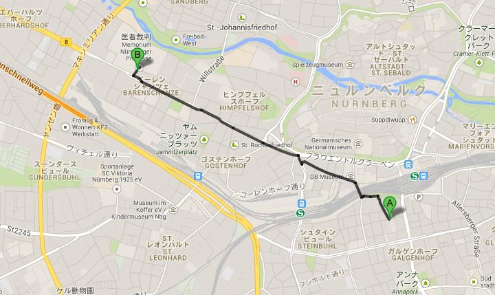 ニュルンベルク ホテル→裁判所