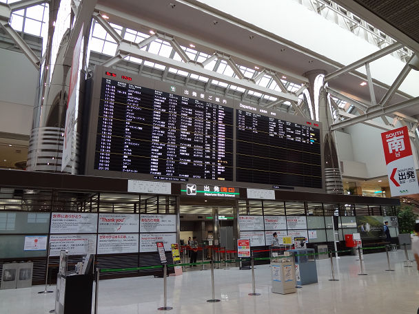 30 成田空港 (12)