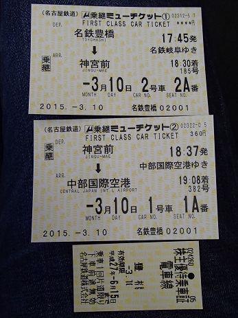 P3101119s