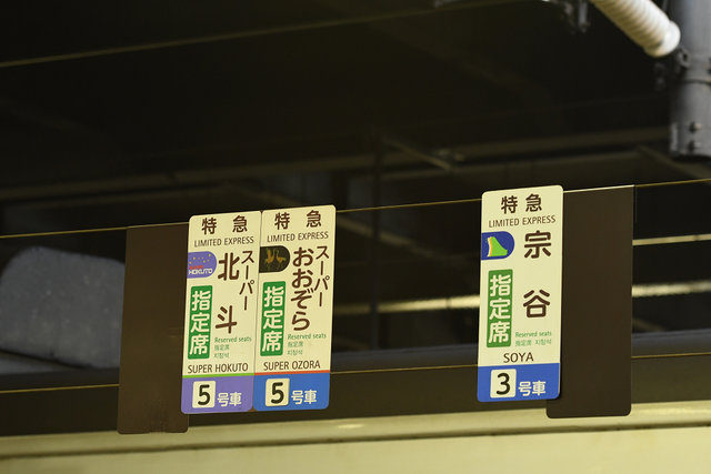 20札幌 (2)