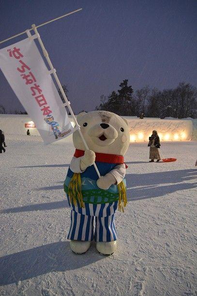 パラリンピック (8)