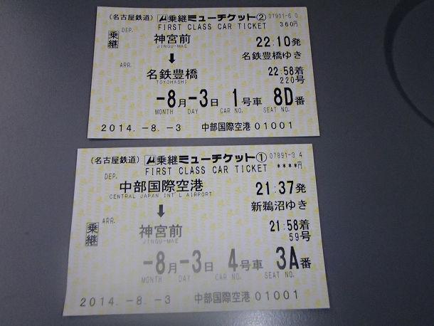14 (2)