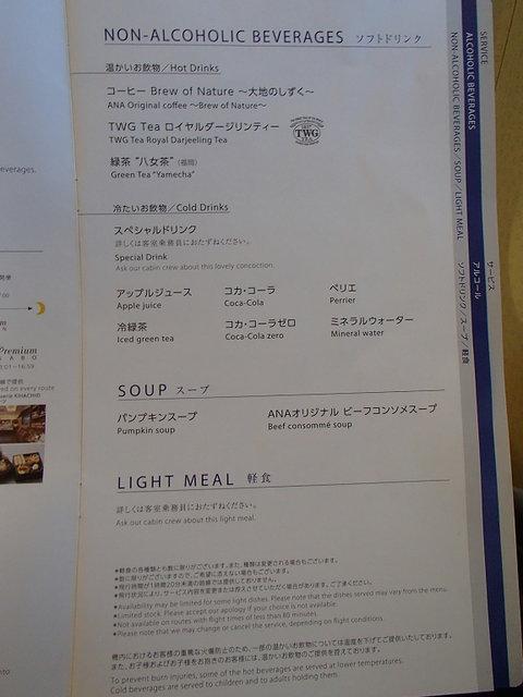 9HND-KUH 飯 (9)s