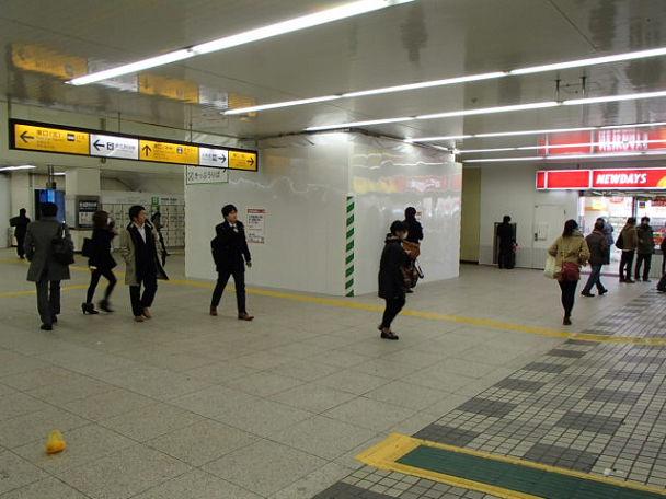 2 東京→大宮 (2)