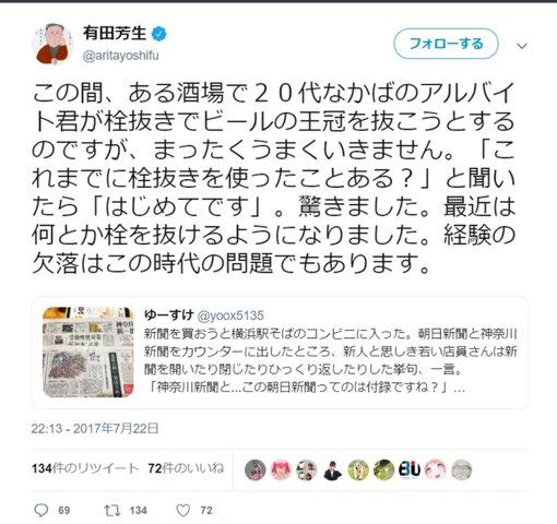 ありた (2)