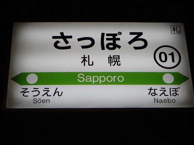 5日目 (6)s