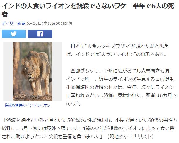 1 ライオン