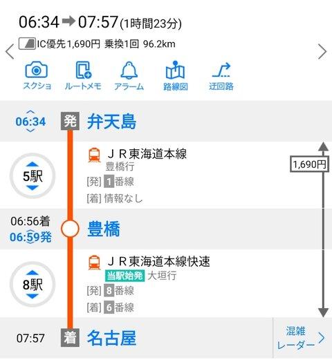 Screenshot_2020-09-25-20-17-32-54