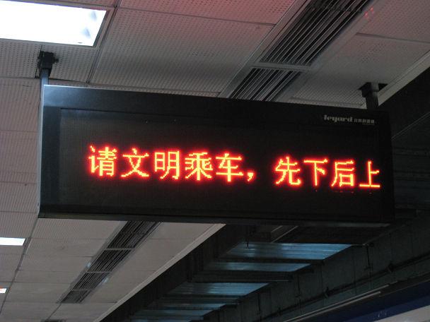 22 地下鉄 (4)