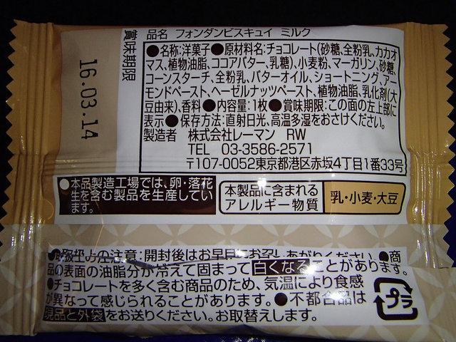 4 新千歳朝食 (6)