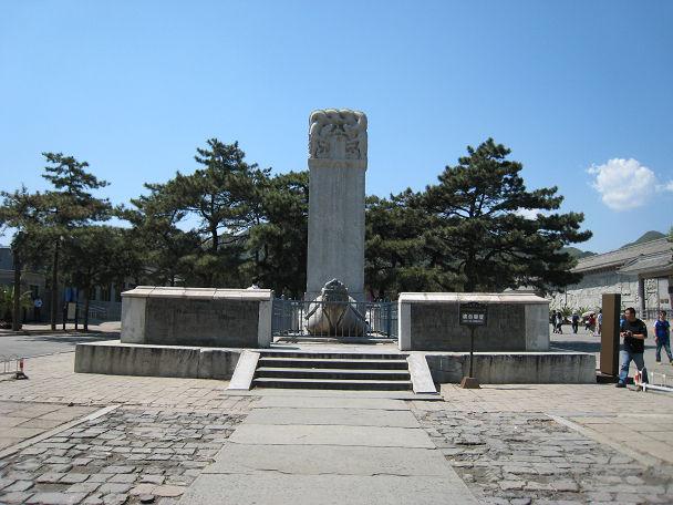 18 明陵墓 博物館 (10)