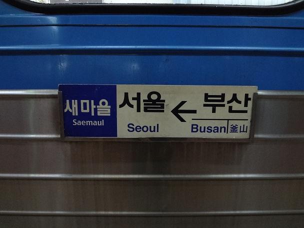 26 釜山駅 (5)