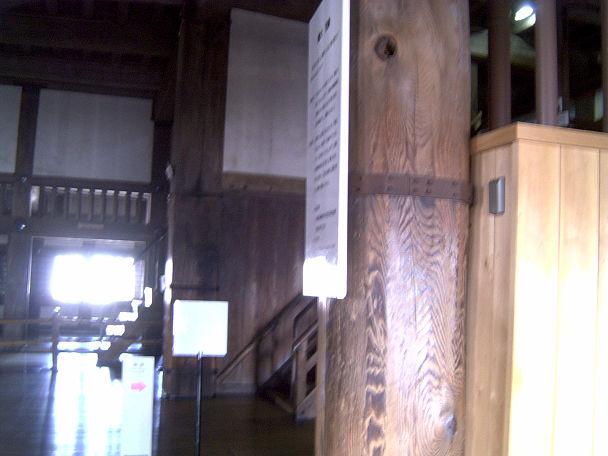 2003年2月神戸・姫路 (15)s
