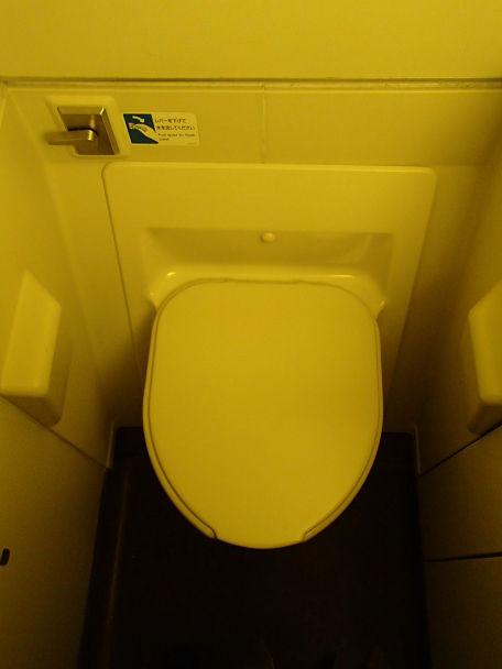 10 (7)トイレ