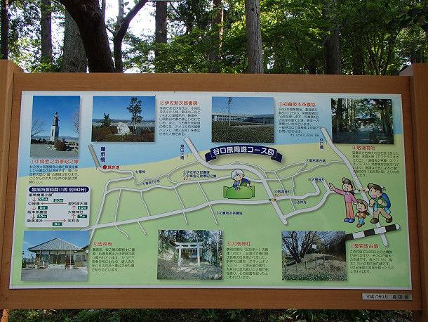1蓬莱橋 (16)
