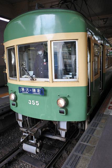 江ノ電300系 (1)