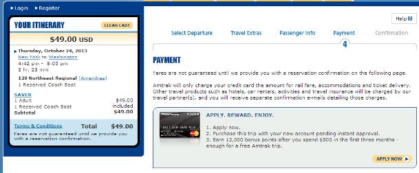 2014年GW Armtack Payment