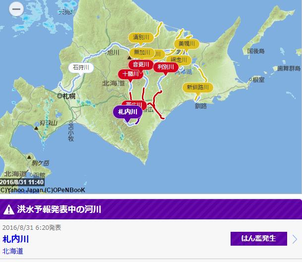 台風10号 1