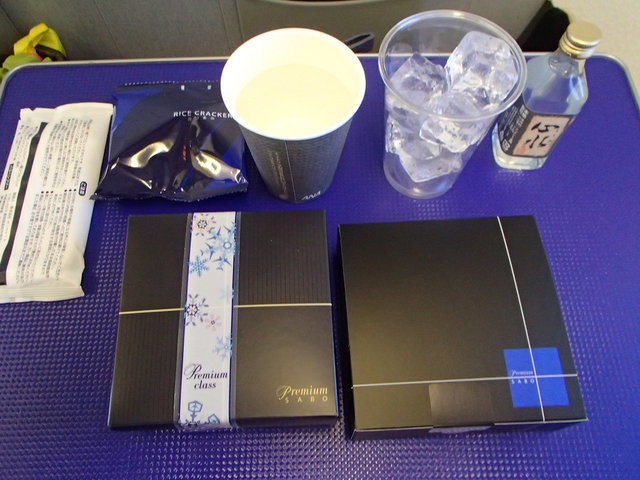 11FSZ→CTS飯 (1)s