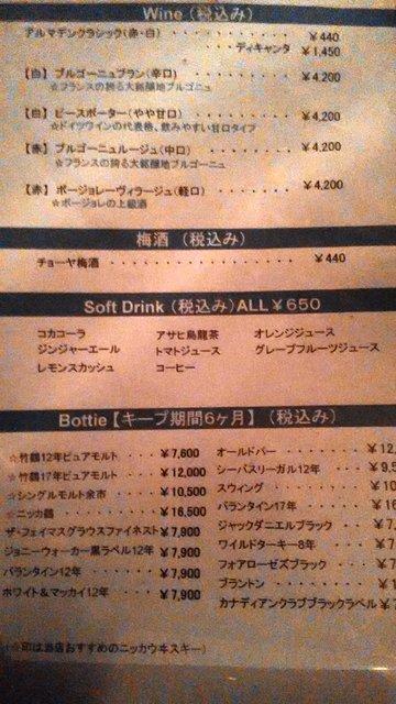 飲み会 (6)