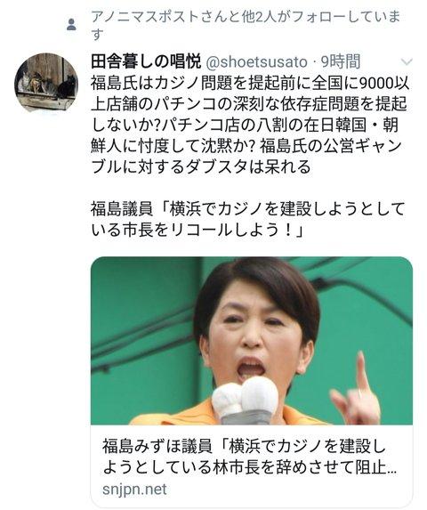 野党 (4)