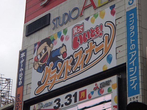 ブログ写真3 東京 (1)