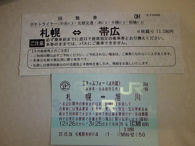 2日目 (52)s
